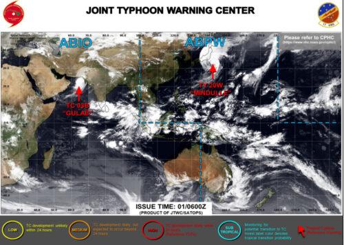 台風16号2021米軍最新