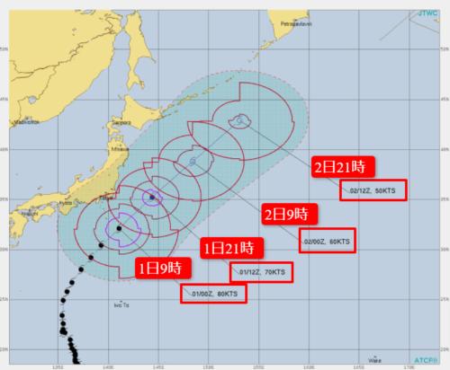 台風16号2021米軍進路予想