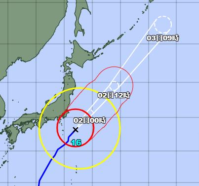 台風16号2021気象庁最新