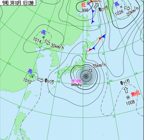 台風16号2021気象庁天気図