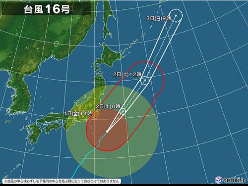 台風16号2021日本気象協会最新