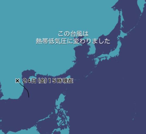 台風15号2021ウェザーニュース最新