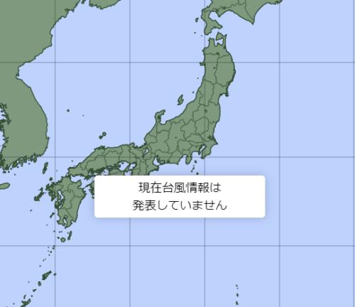 台風20号2021たまご気象庁最新