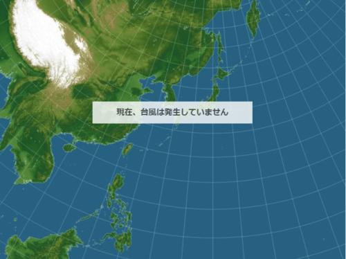 台風20号2021たまご日本気象協会最新