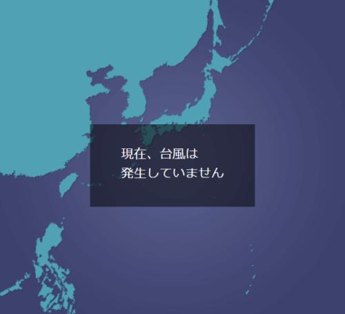 台風20号2021たまごウェザーニュース最新